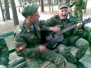 Прикольная армейская песня