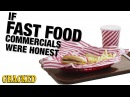 If Fast Food Commercials Were Honest - Honest Ads McDonalds, Burger King, Wendys, Taco Bell
