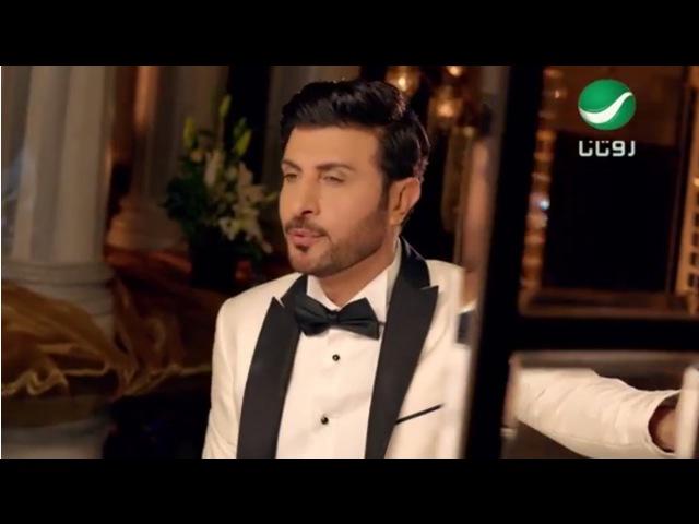 Majid Almohandis ... Tesalni - Video Clip | ماجد المهندس ... تسألني - فيديو كليب