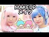 KAWAII Little Twin Stars MAKEUP TUTORIAL with Japanese lolita idol meltia & Maison de Julietta
