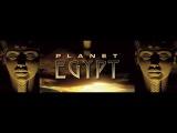 Планета Египет - 3 серия. Храмы власти