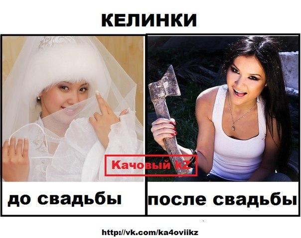 Днем, смешные картинки на казахском языке