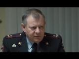 Другой майор Соколов 17 серия / 22.12.2015 / KINOBOMZ.TV