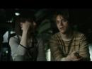 Ферма тел (2011) 2 серия [СТРАХ И ТРЕПЕТ]