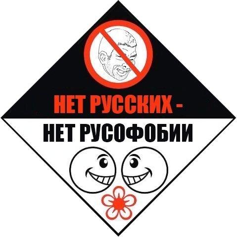 """В Одессе задержали """"частных детективов"""" - СБУ проверяет их причастность к российским спецслужбам - Цензор.НЕТ 1645"""
