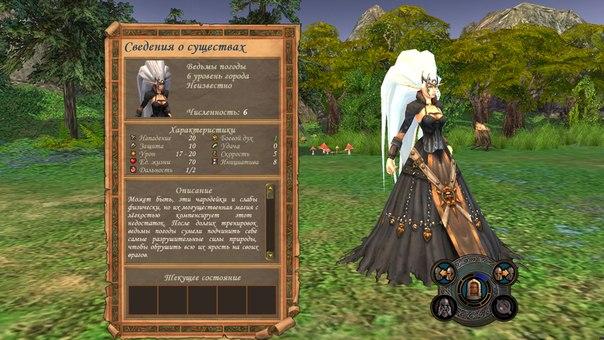 Герои меча и магии 6 кооператив