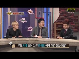 [VIDEO] 150929 Baekhyun @ MBC Chuseok Special The Gifted