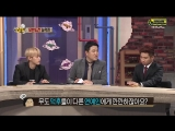 VIDEO 150929 Baekhyun @ MBC Chuseok Special The Gifted