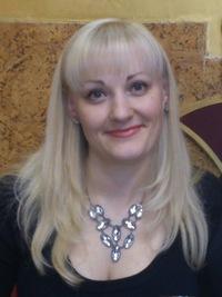 Наталья Малихова