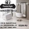 Оборудование для салонов красоты Panda Style СПб
