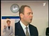 Захват НТВ в 2001 году. Новости ОРТ (Первый канал).