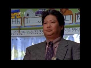 Китайский городовой (13 серия).