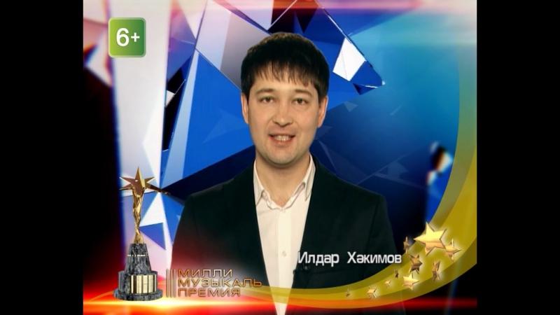 знакомства болгар радиосы