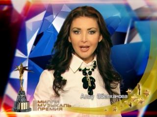 Алсу Абульханова приглашение на концерт