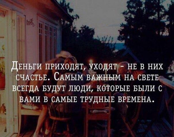 Генпрокуратура не заинтересована в расследовании дела Януковича, - адвокат экс-президента Сердюк - Цензор.НЕТ 8338