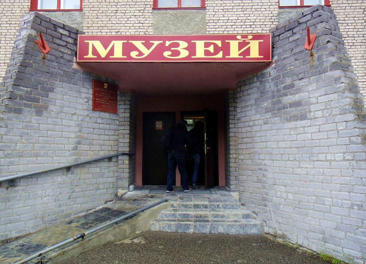 Кировск. Историко-краеведческий музей