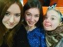 Елизавета Демидова фото #36