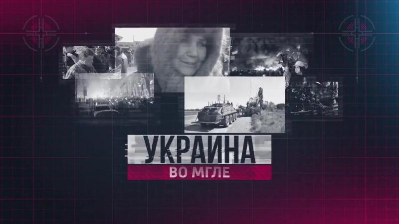 Украина во мгле. Выпуск №30. Незалежная и саммит G-20