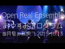 2015.10.13 Open Reel Ensemble × おやすみホログラム / Drifter @青山月見ル君想フ