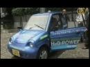 Автомобиль работающий на воде в качестве топлива