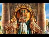 Kleopatra : Gizemli Dosya Kleopatra (National Geographic Türkçe)