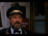 Дежа вю (1989) - Наши десант высадили