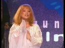 Я пою Новая волна, 2002