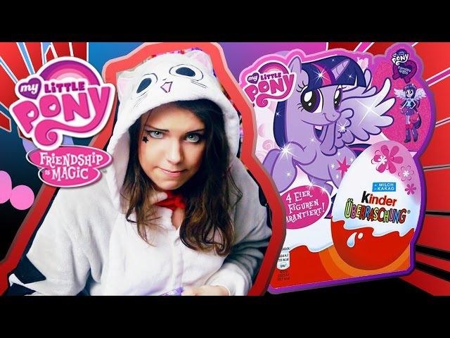 [VLOG] Снова попытаю удачу с киндерами - My Little Pony Kinder 2015