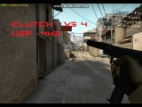 [Clutch 1 vs 4] usp -4 hs