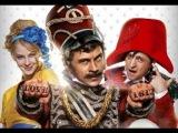 Ржевский против Наполеона 2012 - Павел Деревянко - Русский трейлер фильма HD