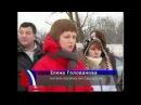 Экологическая катастрофа в поселке им Свердлова ТВ ЛОТ 47channel ru
