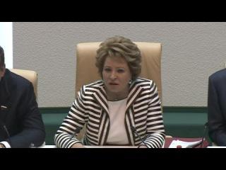 Вести.Ru: Сенаторы единогласно решили передать Минюсту
