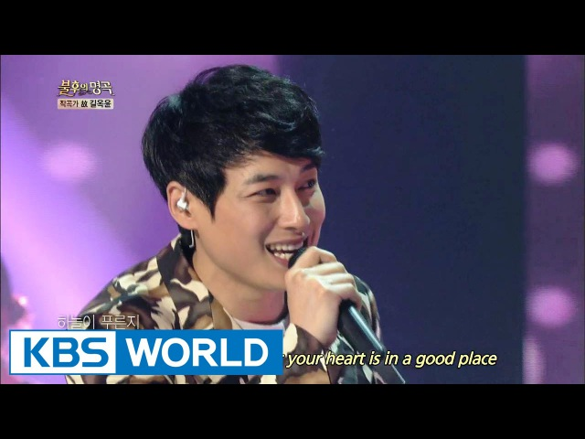 Immortal Songs 2 Songwriter Gil Okyun Special 2015 04 18