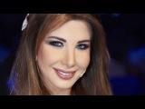 Нэнси Аджрам  Nancy Ajram - поет на Армянском, sings in Armenian