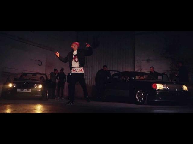 Dream Mclean - Sloe Gin - Official Video