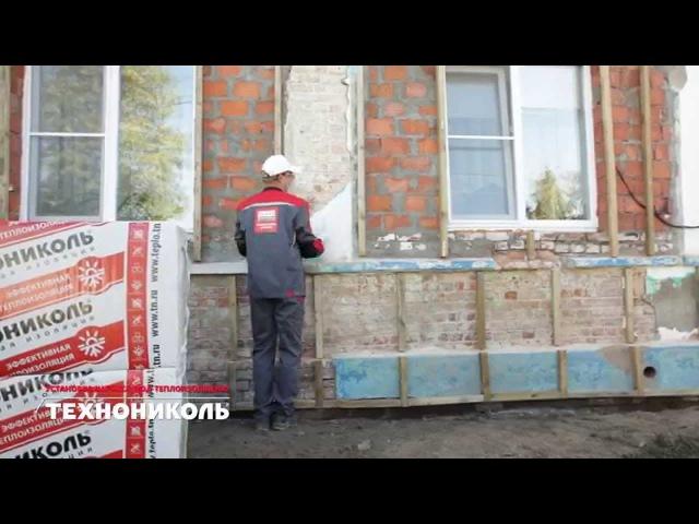 Утепление дома с фасадом из сайдинга (видеоинструкция)