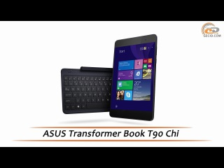 ASUS Transformer Book T90 Chi - обзор планшета-трансформера