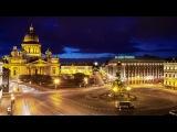 Санкт-Петербург. Питер. Cпб.
