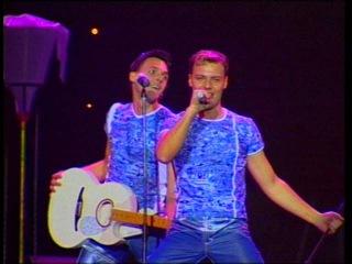 Дискомафия - Еду далеко (Russian version Ricky Martin — Livin' La Vida Loca)