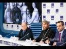 Церковь об изучении подлинности царских останков. Пресс-конференция в ТАСС