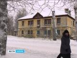 Капитальный ремонт домов начался в Карелии