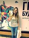 Анна Будкина-Ростикова фото #50