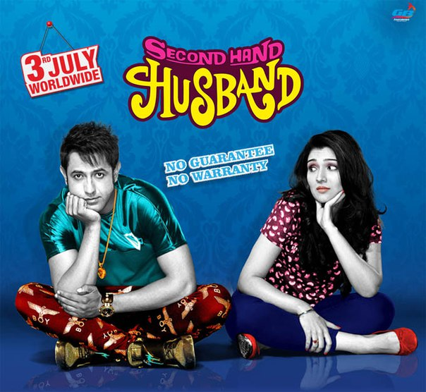 Second Hand Husband (2015) Movie Poster No. 2