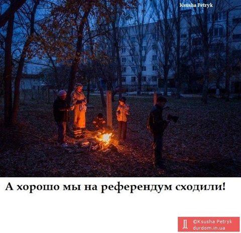 Еда на костре и Киселев-ТВ у кинотеатра, - как оккупированное Щелкино переживает энергоблокаду - Цензор.НЕТ 9192