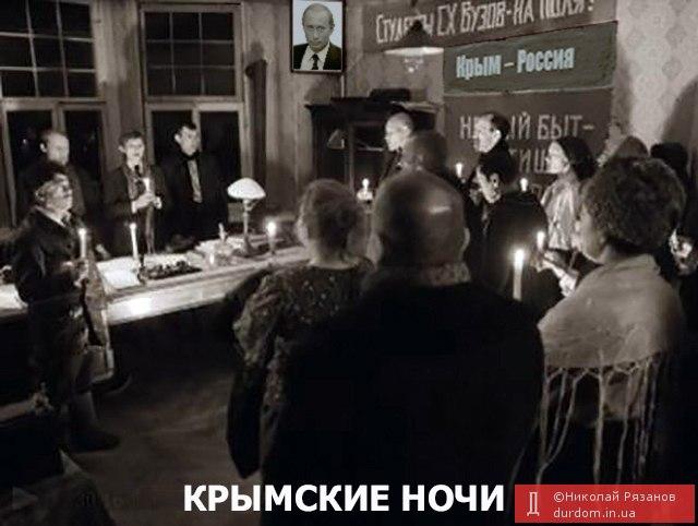 Подача электроэнергии жителям Херсонской области восстановлена в полной мере, - глава ОГА Путилов - Цензор.НЕТ 9647