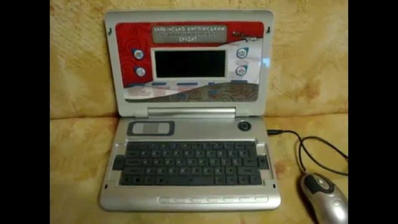 Детская игрушка, игрушка для детей   Ноутбук англо украинский, 30 функций