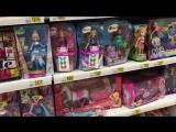 ВЛОГ Ашан МЕГА Екатеринбург Обзор игрушек и цен Auchan MEGA Ekaterinburg Review of toys and prices