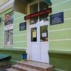 Adygeyskaya-Respublikanskaya Yunosheskaya-Biblioteka