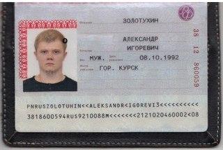 Фото На Паспорте