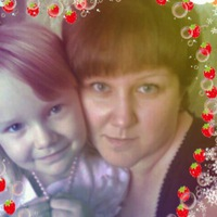 Юлия Вавейкова
